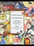 Chinese Legends - Chinese Zodiac, Mid Autumn Festival & Duan Wu Festival (Illustrated) (Translated): Bilingual: English & Simplified Chinese with Piny
