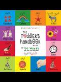 The Toddler's Handbook: Bilingual (English / Arabic) (الإنجليزية ال&#1