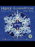 Hebrew Illuminations: Prophets and Prophecy