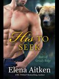 His to Seek: A BBW Paranormal Shifter Romance