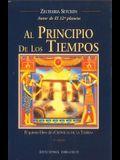 EC 05 - Al Principio de Los Tiempos