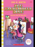 Claudia and the New Girl (the Baby-Sitters Club #12), 12