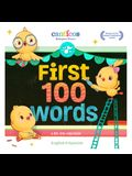 First 100 Words: Bilingual Firsts