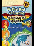 My First Book of Counting/Ang Aking Unang Aklat ng Pagbibilang