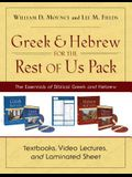 Greek and Hebrew for the Rest of Us Pack: The Essentials of Biblical Greek and Hebrew