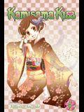 Kamisama Kiss, Volume 6