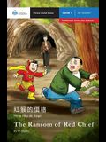 The Ransom of Red Chief: Mandarin Companion Graded Readers Level 1, Traditional Character Edition