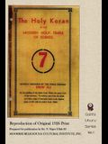 The Holy Koran of the Moorish Holy Temple of Science