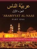 Arabiyyat Al-Naas (Part One): An Introductory Course in Arabic