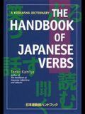 The Handbook of Japanese Verbs