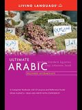 Ultimate Arabic Beginner-Intermediate (Coursebook)