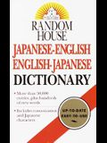 Random House Japanese-English/English-Japanese Dictionary