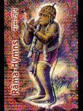 Rama Hymns: Hanuman-Chalisa, Rama-Raksha-Stotra, Bhushumdi-Ramayana, Nama-Ramayana, Rama-Shata-Nama-Stotra, Rama-Ashtakam and othe