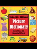 English German Picture Dictionary: First German Word Book with More than 325 Essential Words