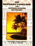 Hawaiian Language and Hawaiian-E