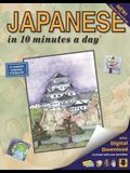Japanese in 10 Minutes a Day: Language Course for Beginning and Advanced Study. Includes Workbook, Flash Cards, Sticky Labels, Menu Guide, Software,