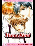 Hana-Kimi, Vol. 1, 1