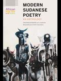 Modern Sudanese Poetry: An Anthology