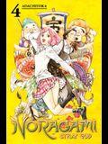 Noragami: Stray God, Volume 4