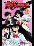 Rin-Ne, Vol. 39, 39