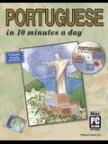 Portuguese in 10 Minutes a Daya [With CDROM]