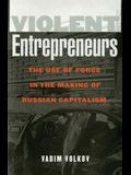 Violent Entrepreneurs