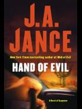 Hand of Evil (Ali Reynolds Mysteries)