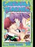 Oresama Teacher, Vol. 15, 15