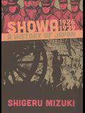 Showa: A History of Japan, 1926-1939