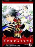 Kekkaishi, Vol. 5, 5