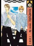 Loveholic Volume 2 (Yaoi)