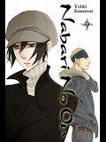 Nabari No Ou, Volume 9