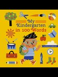 My Kindergarten in 100 Words