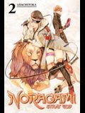 Noragami: Stray God 2