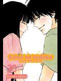 Kimi Ni Todoke: From Me to You, Vol. 30, 30