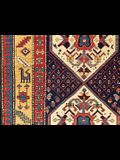 Qarajeh to Quba: Rugs and Flatweaves from East Azarbayjan and the Transcaucasus