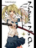 Nabari No Ou, Volume 4