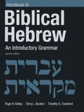 Handbook to Biblical Hebrew: An Introductory Grammar