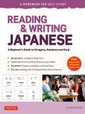 Reading & Writing Japanese: A Workbook for Self-Study: A Beginner's Guide to Hiragana, Katakana and Kanji (Free Online Audio and Downloadable Flash Ca