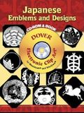 Japanese Emblems and Designs [With Clip Art CD]
