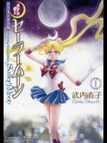 Sailor Moon 1 (Bilingual Comics)