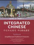 Integrated Chinese: Level 2, Part 1 (Simplified and Traditional Character) Textbook (Chinese Edition)
