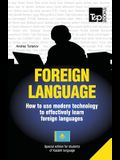 Foreign language - How to use modern technology to effectively learn foreign languages: Special edition - Kazakh
