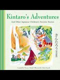 Kintaro's Adventures & Other Japanese Children's Favorite Stories