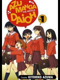Azumanga Daioh, Volume 1
