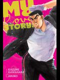 My Love Story!!, Vol. 8, Volume 8