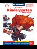 Smart Skills Kindergarten Basic Skills, Ages 5 - 6