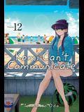 Komi Can't Communicate, Vol. 12, 12