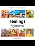 My First Bilingual Book-Feelings (English-Russian)