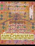 Rama Jayam - Likhita Japam: : Rama-Nama Mala, Upon Nama-Ramayanam: A Rama-Nama Journal for Writing the 'Rama' Name 100,000 Times Upon Nama-Ramayan